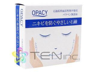 オパシー石鹸(ニキビ用) 1個100g(日本製/書留)