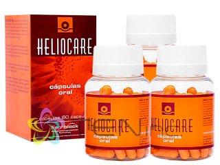ヘリオケアカプセル(HeliocareCapsule) 3ボトル(60caps×3)(スペイン製/国際ヤマト)