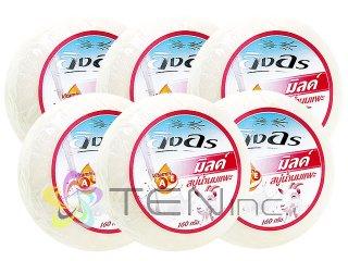 イングオンソープ(ヤギミルク) 6個(160g×6)(タイ製/国際ヤマト)