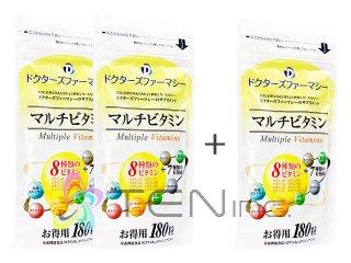 高品質マルチビタミン 2袋 +1袋サービス(180grain x 3)(日本製/書留)