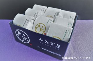 ≪極旨≫天然羅臼昆布・黒走り限定使用【8個入】送料込・税込