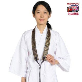 輪袈裟(般若心経入) 太字タイプ