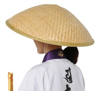 丸笠(中) 無地タイプ