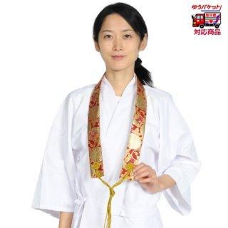 輪袈裟(金襴・上) 菊柄 エンジ