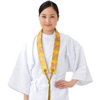 輪袈裟(金襴・上) 亀甲柄 黄色