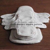 布ナプキン型紙セット