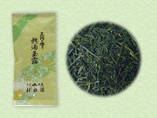 N-11 熱湯玉露三河の香り 100g