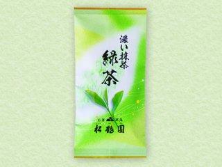MO-4 濃い抹茶緑茶 100g