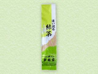 MO-5 濃い抹茶緑茶 200g