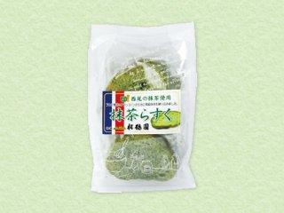 OM-25 抹茶らすく(2枚入り×5袋)4月〜10月販売