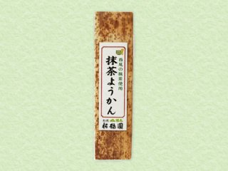 OM-27 抹茶ようかん 1本380g