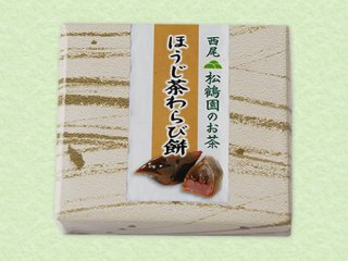 OMH-01 ほうじ茶わらび餅 箱入 4月〜8月販売