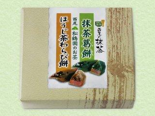 OMH-02 抹茶葛餅&ほうじ茶わらび餅 箱入 4月〜8月販売