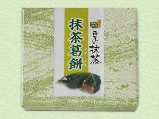 OMH-03 抹茶葛餅 箱入 4月〜8月販売