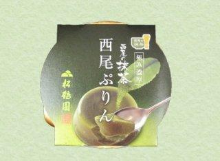 OM-36西尾ぷりん