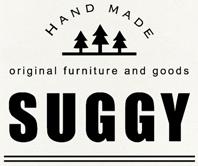 SUGGY.オリジナル家具と木工雑貨のネットショップ
