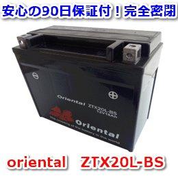 【新品 格安 高品質 低コスト】 バイク用バッテリー oriental ZTX20L-BS