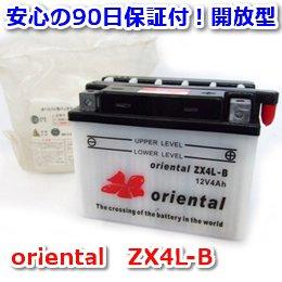 【新品 格安 高品質 低コスト】 バイク用バッテリー oriental ZX4L-B
