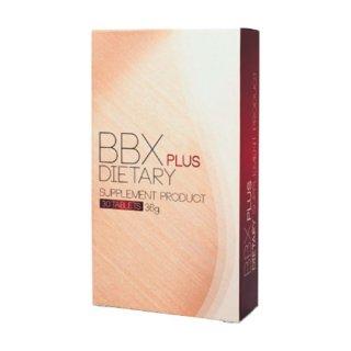 BBX 30錠