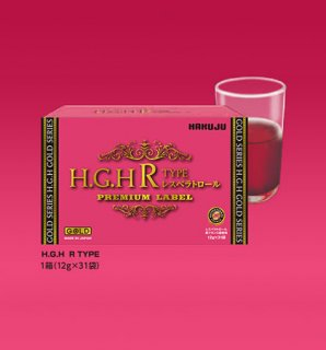 H.G.H 【R】 PREMIUM LABEL 〜TYPEレスベラトロール〜