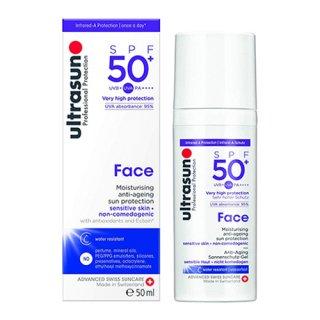 アルトラサン / フェイス SPF50+ (50ml)