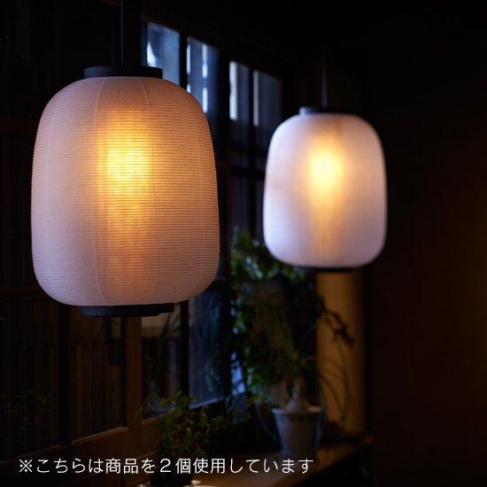 HOTARUBI (PENDANT LAMP)
