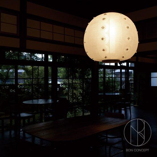 HOSHIKAGE (PENDANT LAMP)