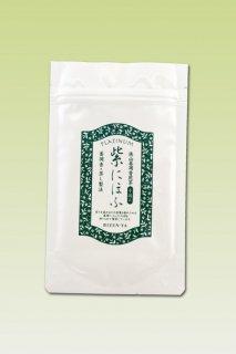 【Single Origin Tea】紫にほう 煎茶やぶきた【 45gファスナーパック】