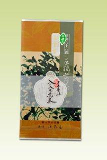 最高級手摘み煎茶 富貴昔(ふきむかし)【100g(50g×2本) アルミパック】