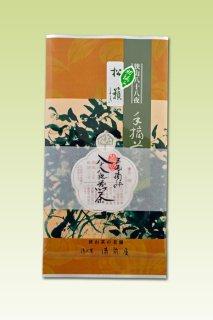 松籟(しょうらい)  八十八夜手摘み煎茶 【100g(50g×2本) アルミパック】