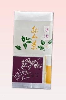 咲玉(さきたま)しっかり火入れ香煎茶 【90gアルミパック】