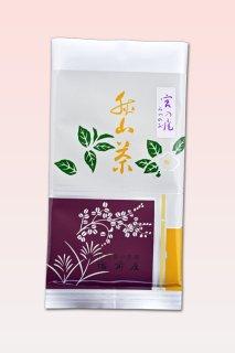 宮の尾(みやのお)火香の煎茶 【100gアルミパック】