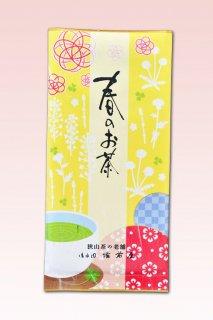 春のお茶【100gアルミパック】