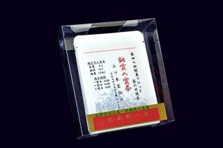 武蔵野一会 【品評会出品茶20g(4g×5種類) アルミパック】