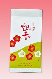 正月新茶 【100gアルミパック】