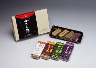 五島名産かんころ餅 4種セット