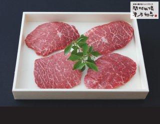 漢方和牛モモステーキ 100g×4枚 【B-3-4】