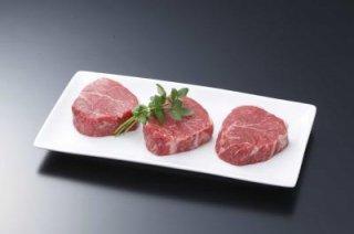 漢方和牛モモステーキ 100g×3枚 【B-3-3】