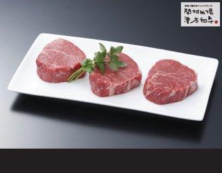 漢方和牛モモステーキ100g×3枚【B-3-3】