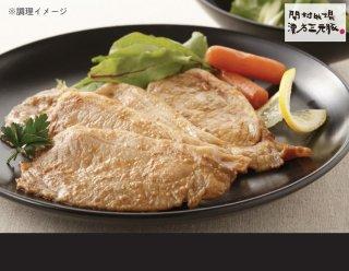 漢方三元豚 モモ厚切りタレ漬 (100g×10袋入)【PT-31】