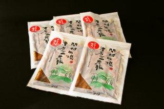 漢方三元豚ひとくち焼肉みそ漬けセット(120g×5袋)【PT-34】