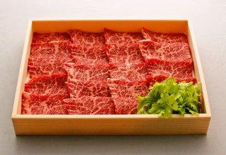 【期間限定20%OFF!!】漢方和牛おたのしみ希少部位焼肉用【B-9ーAW17】