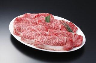 【期間限定20%OFF!!】漢方和牛カタロース(すき焼・しゃぶしゃぶ用)400g 【B-5ーAW17】