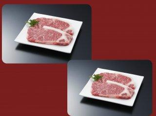 【期間限定20%OFF!!】漢方和牛サーロインステーキ 180g×4枚 【B-2-4ーAW17】