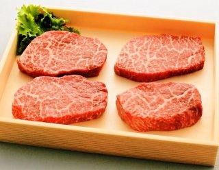 【期間限定20%OFF!!】漢方和牛モモステーキ 100g×4枚 【B-3-4ーAW17】