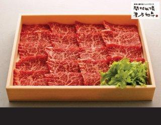 漢方和牛おたのしみ希少部位焼肉用300g【B-9】