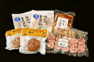 漢方三元豚食べ尽しセット(加工品詰め合わせ)【PT-35】
