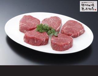 漢方和牛モモステーキ 100g×5枚 【B-3-5】