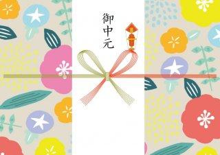 【無料】夏の熨斗(名入れできます)