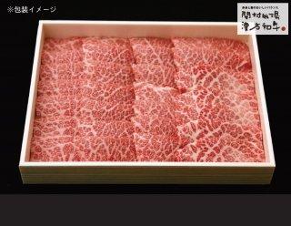 漢方和牛三角バラ焼肉用300g【B-8-3】